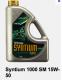 SYNTIUM 1000 10W40 4L